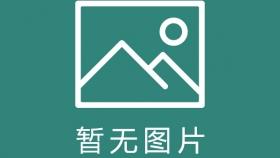 四川省骨科医院教育处管理工作概况
