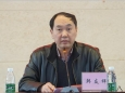 四川省骨科医院举办2017年度廉政廉洁专题教育