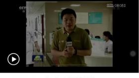省委书记亲切慰问、CCTV《新闻联播》报道......川骨医疗队驰援长宁受到高度关注和肯定