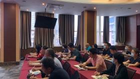 四川省骨科医院党委中心组专题学习习近平在专家学者座谈会上的重要讲话精神