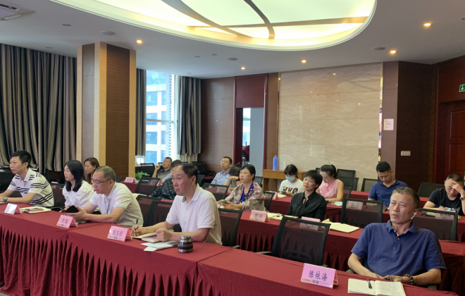 四川省骨科医院党委举行2020年第7次中心组(扩大)学习