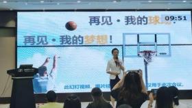 我院护理团队在四川省护理学会2020年康复护理学术年会上展现风采