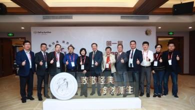 老年骨科1成功举办第一届天府髋关节置换高峰论坛