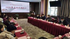 名医引领,携手共进 ——四川省骨科医院名中医工作室2020年度工作总结会顺利召开