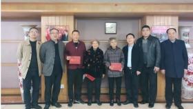 省中医药局党组成员、副局长李道丕走访慰问我院专家和老党员