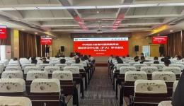 【学习动态】四川省骨科医院邀请党史专家进行专题授课