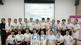 我院康复科护理团队参加四川省康复医学会中西医结合分会2021年护理学术年会暨第二届康复护理科普演讲比赛获三等奖