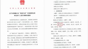 我院援非医疗队队员表现突出获中华人民共和国大使馆表彰!
