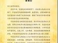 【川骨医声】中国体育代表团,点赞川骨运动医学团队!