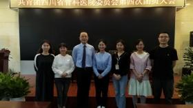共青团四川省骨科医院委员会第四次团员大会成功召开